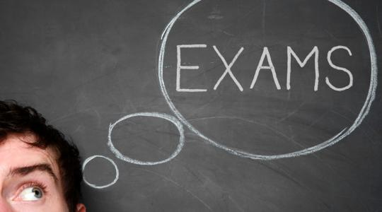 Πρόγραμμα εξετάσεων Μαΐου - Ιουνίου 2017